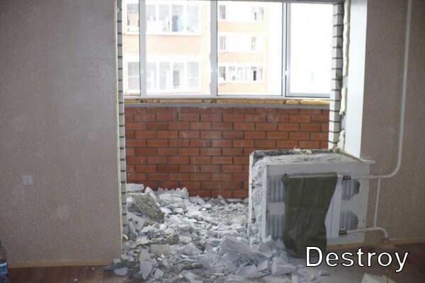 вырезание части внешней стены под окном балкона