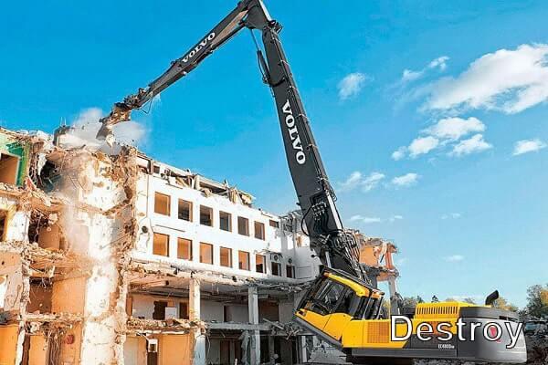 оборудование для демонтажа: экскаватор разрушитель