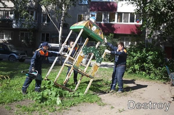 демонтаж детского комплекса
