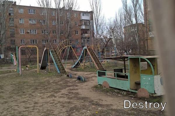 старая детская площадка