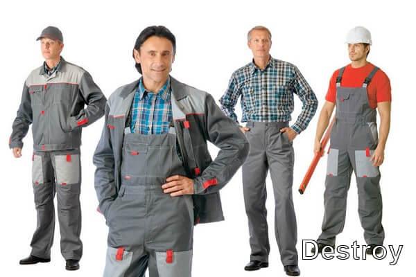 Специальные костюмы защищают тело от перепада температур, действия агрессивных веществ, пыли, влаги, ультрафиолета и небольших механических повреждений
