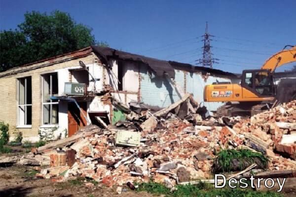 снос демонтаж торговых зданий