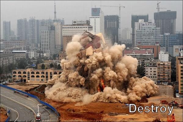 взрывные работы при демонтаже